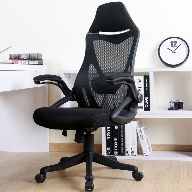 Berlman Ergonomic Computer Chair Black